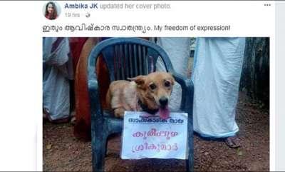 latest-news-rss-again-attacks-poet-kureepuzha-sreekumar