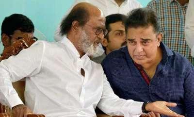 latest-news-kamal-haasan-hints-at-tie-up-with-rajinikanth-for-tamil-nadu-polls