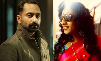 latest-news-fahad-fazil-vijay-sethupathi-film-to-can-film-festival