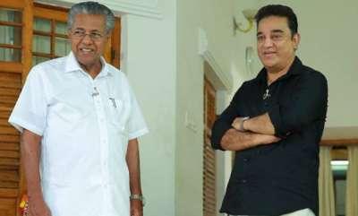 latest-news-pinarai-vijayan-is-my-political-mentor-says-kamal-hassan