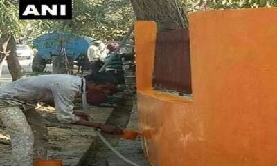 latest-news-yogi-adhityanath