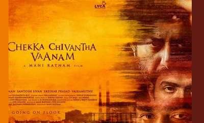 latest-news-maniratnam-new-film-with-mass-star-cast