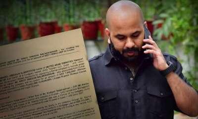 latest-news-conciliation-in-financial-fraud-case-against-binoy-kodiyeri