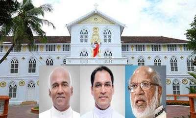 latest-news-church-land-deal