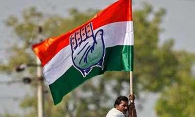 latest-news-congress-removes-vastu-dosh-from-office