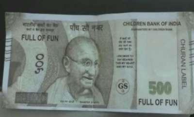 latest-news-500-rupee-fake-note