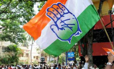 mangalam-special-new-group-in-congress