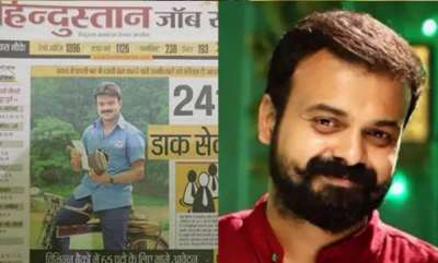 latest-news-north-indians-also-using-the-stardom-of-kunchacko-boban