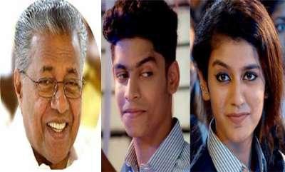 latest-news-pinarayi-vijayan-on-adaar-love-issue