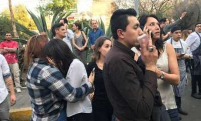 latest-news-mexico-earthquake-strong-tremor-hits-oaxaca-state