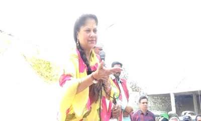 latest-news-madhya-pradeshs-commerce-minister-yashodhara-raje-scindia-threatened-voters