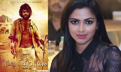 entertainment-amala-paul-to-play-lady-lead-in-prithvis-aadujeevitham