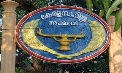 latest-news-kerala-sahitya-academy-award