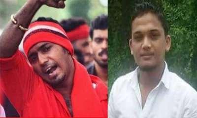 latest-news-shuhaib-murder-case