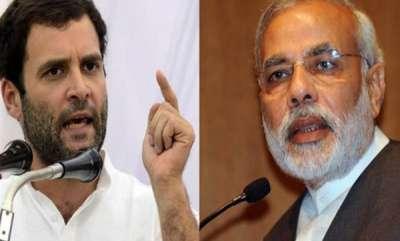 latest-news-pm-seeks-ideas-for-mann-ki-baat-rahul-suggests-nirav-modi-rafale-scams