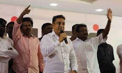 india-haasan-launches-party-names-it-makkal-needhi-mayyam