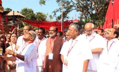 latest-news-cpm-organizational-report-lashes-out-at-cpi
