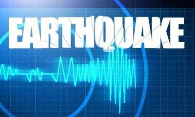 latest-news-earth-quake-in-koovappalli