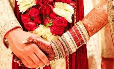 latest-news-shocking-marriage