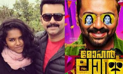 entertainment-prarthanas-laletta-song-in-mohanlal-goes-viral