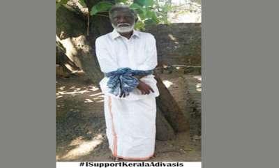 latest-news-kummanams-protest-on-lynching