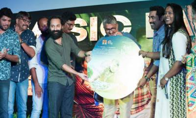 entertainment-fahadh-faasil-does-the-audio-launch-of-suraj-venjaramoodu-starrer-kuttanpillayude-sivarathri