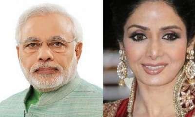 latest-news-prime-minister-narendra-modi-mourns-the-loss-of-sridevi