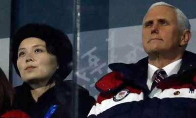 latest-news-north-korea-slams-us-vice-president-mike-pence-over-remarks-on-kim-jong-uns-sister