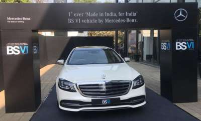 auto-2018-mercedes-s-350d-launched-indias-first-bs-vi-diesel-car