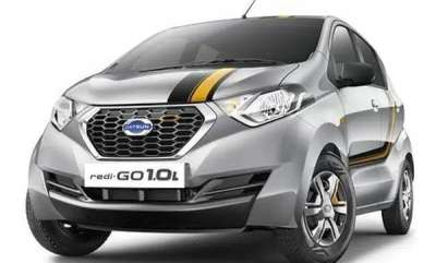 auto-datsun-redigo-diamond-edition-hatchback-to-be-launched