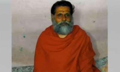 latest-news-swami-gangeshanatha