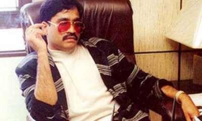 latest-news-dawood-ibrahims-close-aide-farooq-takla-arrested-by-cbi-in-dubai