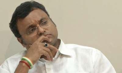 latest-news-karthi-chithambaram