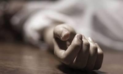 latest-news-suicide-death