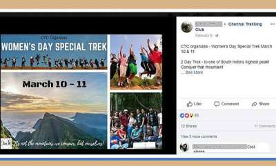 latest-news-kolukkumala-trekking-organised-by-facebook-group