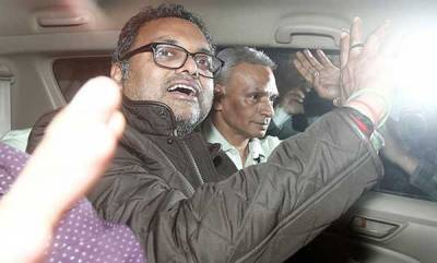 latest-news-karti-chidambaram-bail-plea