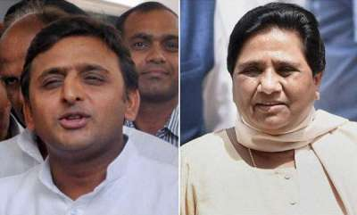 latest-news-akhilesh-yadhav-on-up-bypoll-results