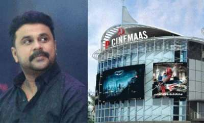 latest-news-vigilance-court-orders-inquiry-on-dileeps-d-cinemas