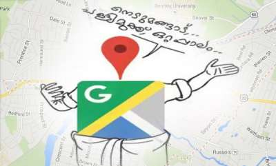 tech-news-now-google-maps-speaks-malayalam
