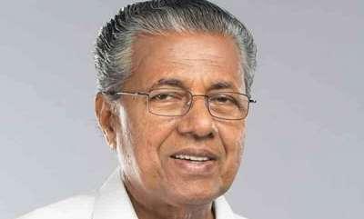 latest-news-cm-pinarai-vijayan-asses-byelection-result