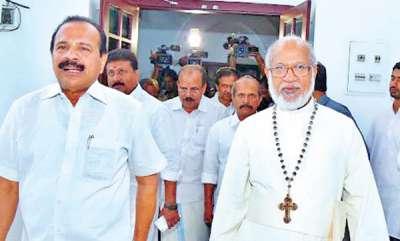 latest-news-syro-malabar-church-land-scam