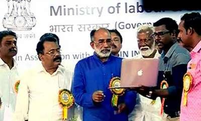 latest-news-bjp-leaders-in-union-govt-organized-programe