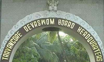 latest-news-travancore-devasom-board