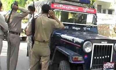 latest-news-acid-thrown-on-woman-near-delhi