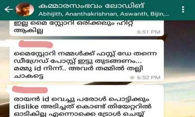 latest-news-dileep-online-on-social-media-propaganda