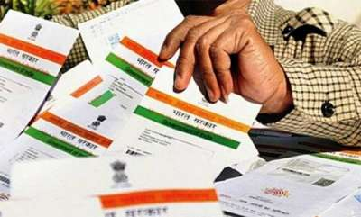 latest-news-aadhar-details-are-safe-government-says-in-supreme-court