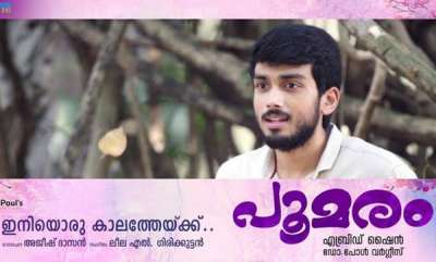 latest-news-the-third-song-from-poomaram-also-trends-on-youtube
