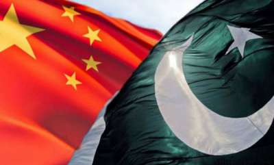 latest-news-pakistan-acquires-powerful-missile-tracking-system-from-china-report
