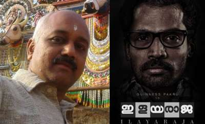 latest-news-ilayarajas-first-look-post