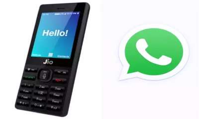 tech-news-reliance-jio-phones-likely-to-get-whats-app-soon